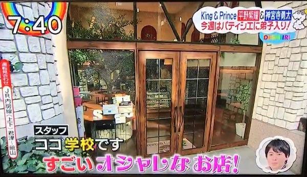 お洒落なお店!.jpg