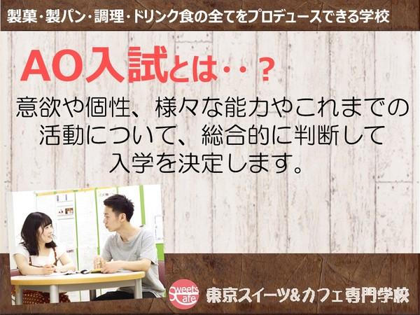 3月8日入説1.JPGのサムネイル画像