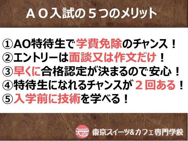 3月8日入説3.JPG