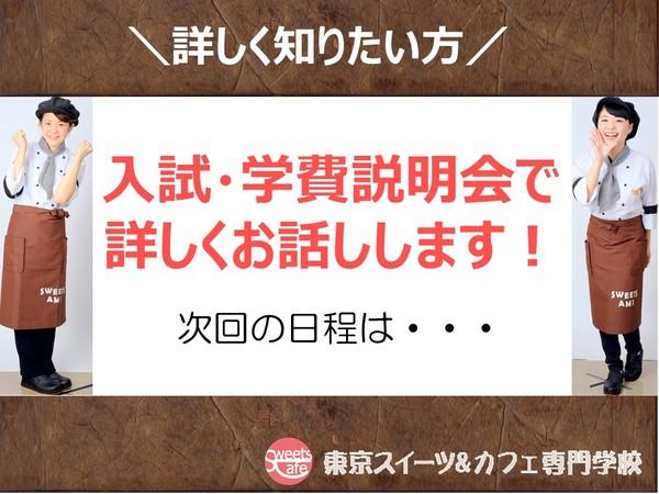 3月8日入説4.JPG