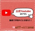 Youtube③.JPG