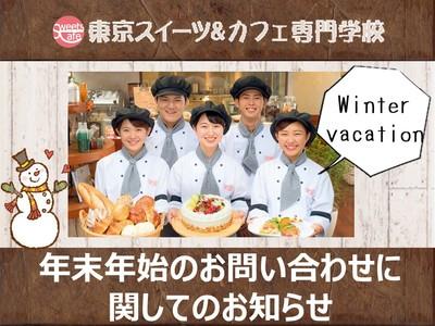 2019年冬休み①.JPG