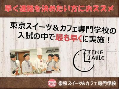 2020年特待生③.JPG