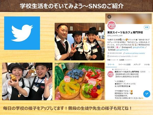 ①【2年生プロジェクト】TKSC.jpg