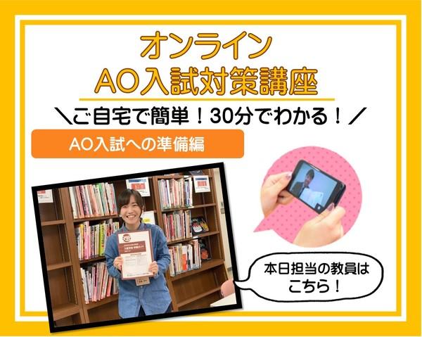 太田(AO).jpg