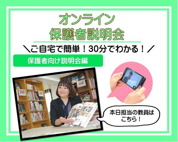 節田さん(保).jpg