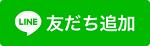 ja - コピー.pngのサムネイル画像のサムネイル画像のサムネイル画像
