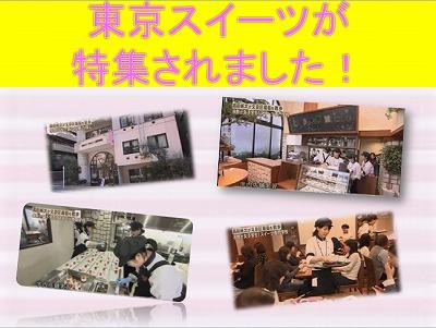 じゅん散歩3.jpg