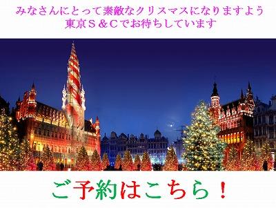 クリスマス4.jpg