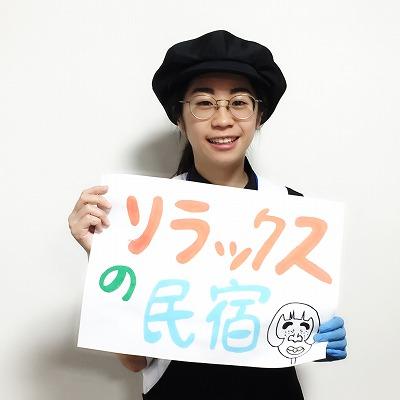 シェ チンユイ.jpg