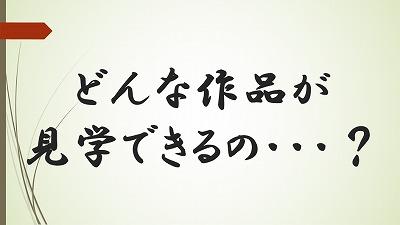 ジャパン2.jpg