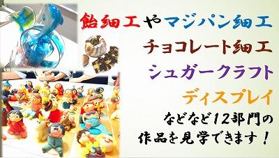 ジャパン3.jpg
