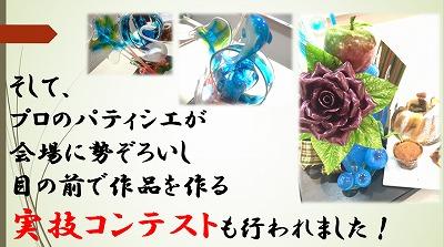 ジャパン4.jpg