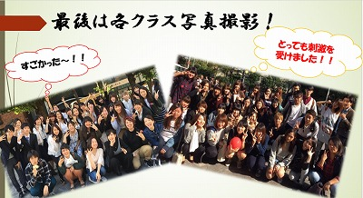 ジャパン5.jpg