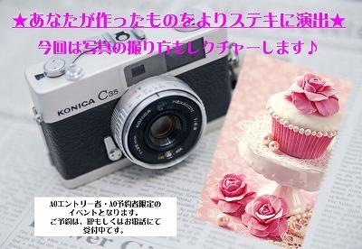スキルUPディスプレイ2.jpg