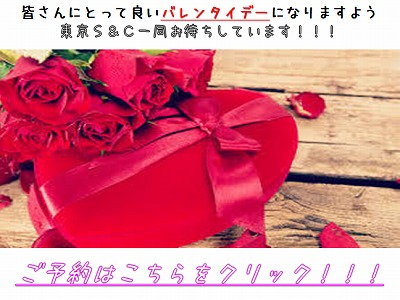 バレンタインイベント4.jpg