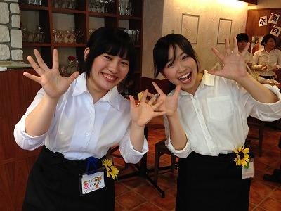 伏見和香菜.jpg