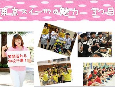 学校のウリ4.jpg