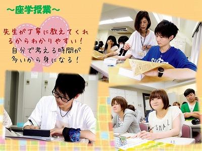 授業風景④.jpg