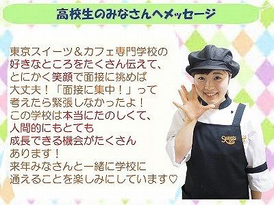 特待 大内10.jpg