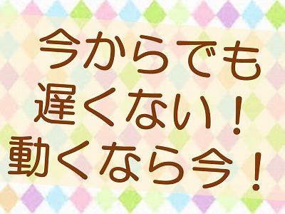 特待 大内11.jpg