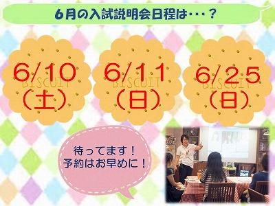 特待 大内12.jpg