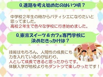 特待 大内5.jpg