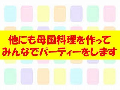 留学生サポート11.jpg