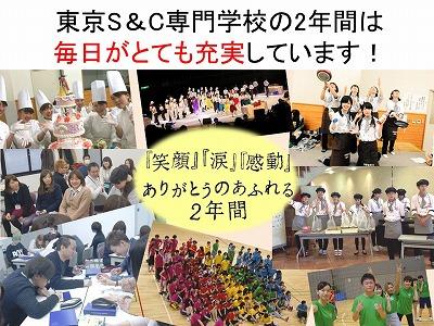 留学生サポート3.jpg