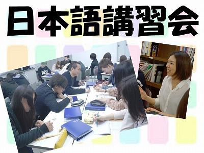 留学生サポート5.jpg