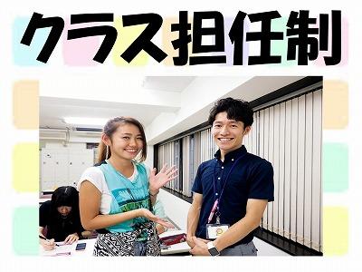 留学生サポート7.jpg