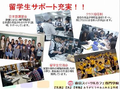 留学生116.jpg