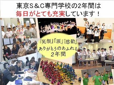 留学生3.jpg
