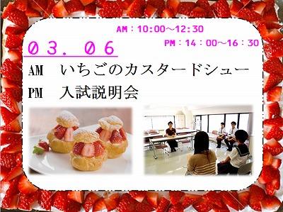 3月体験入学6.jpg