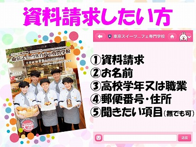 LINEお友達登録2.jpg