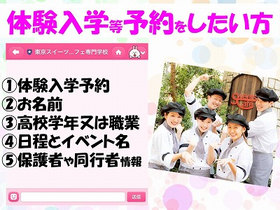 LINEお友達登録4.jpg