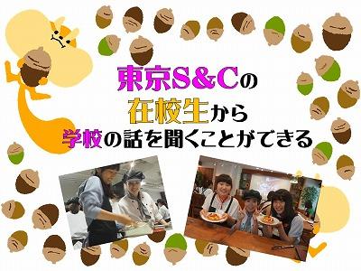 10月の体入告知12.jpg