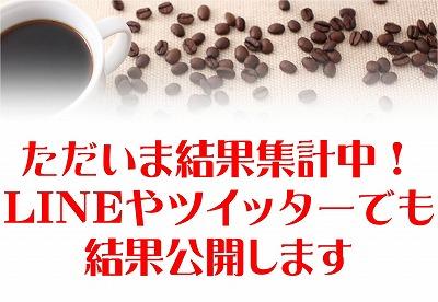 2016カフェ専攻ドリンクコンクール5.jpg