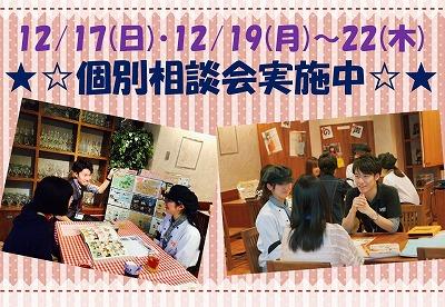 2016年末休館日のお知らせ3.jpg