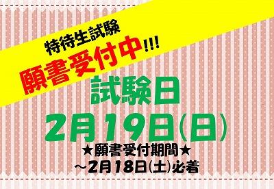 2016年末休館日のお知らせ5.jpg