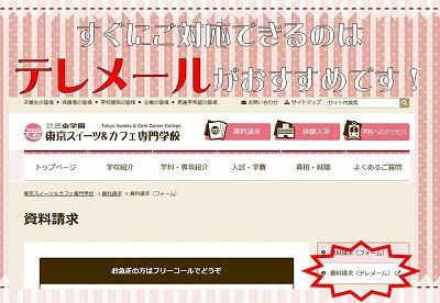 2016年末休館日のお知らせ8.jpg