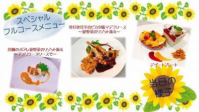 2016年7月21日 AMI'S CAFE3.jpg