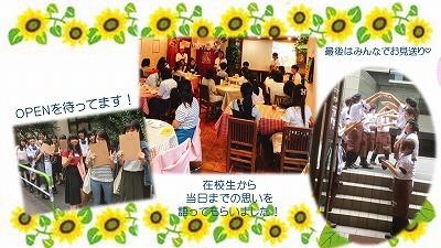 2016年7月21日 AMI'S CAFE4.jpg