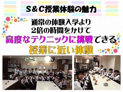 20160613 7月体入告知11.jpg