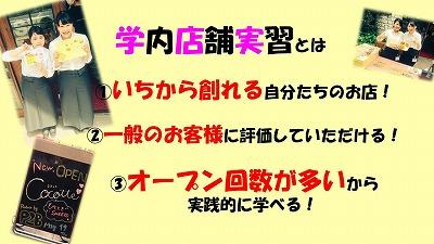 20161001AMI´S CAFE告知1弾3.jpg