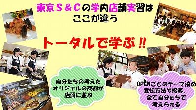 20161001AMI´S CAFE告知1弾4.jpg
