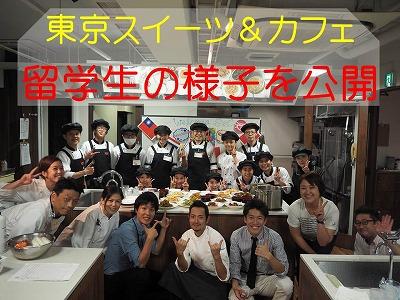 20161018留学生パーティー1.jpg