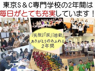 20161018留学生パーティー4.jpg