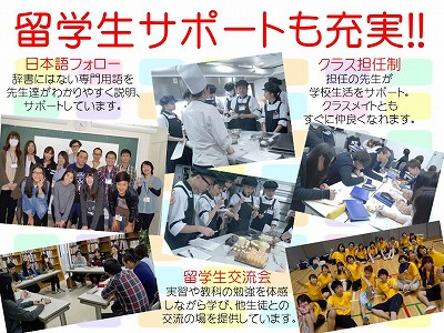 20161018留学生パーティー5.jpg