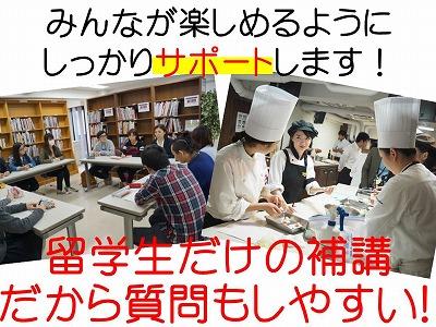 20161018留学生パーティー7.jpg